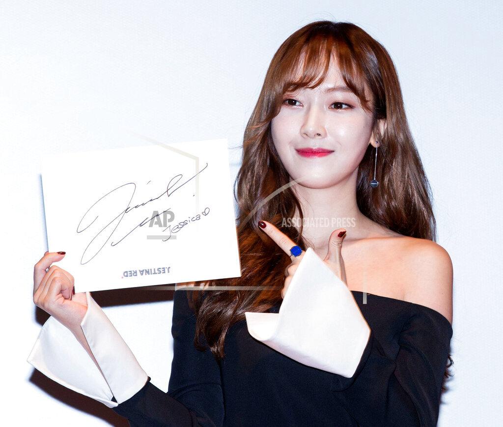 South Korea - Jessica Jewellery Brand JESTINA RED Autograph Sess