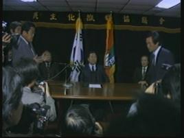 South Korea: Kim Dae-Jung