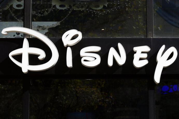 This photo taken Sept. 20, 2017, shows the logo of theme parks