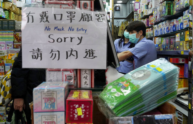 A notice announces no entry to customers with out protective face masks at a pharmacy in Hong Kong, Monday, Feb. 10, 2020. China is reporting a rise in new virus cases, denting optimism that disease control measures which isolated major cities might be working. AP Photo/Vincent Yu)