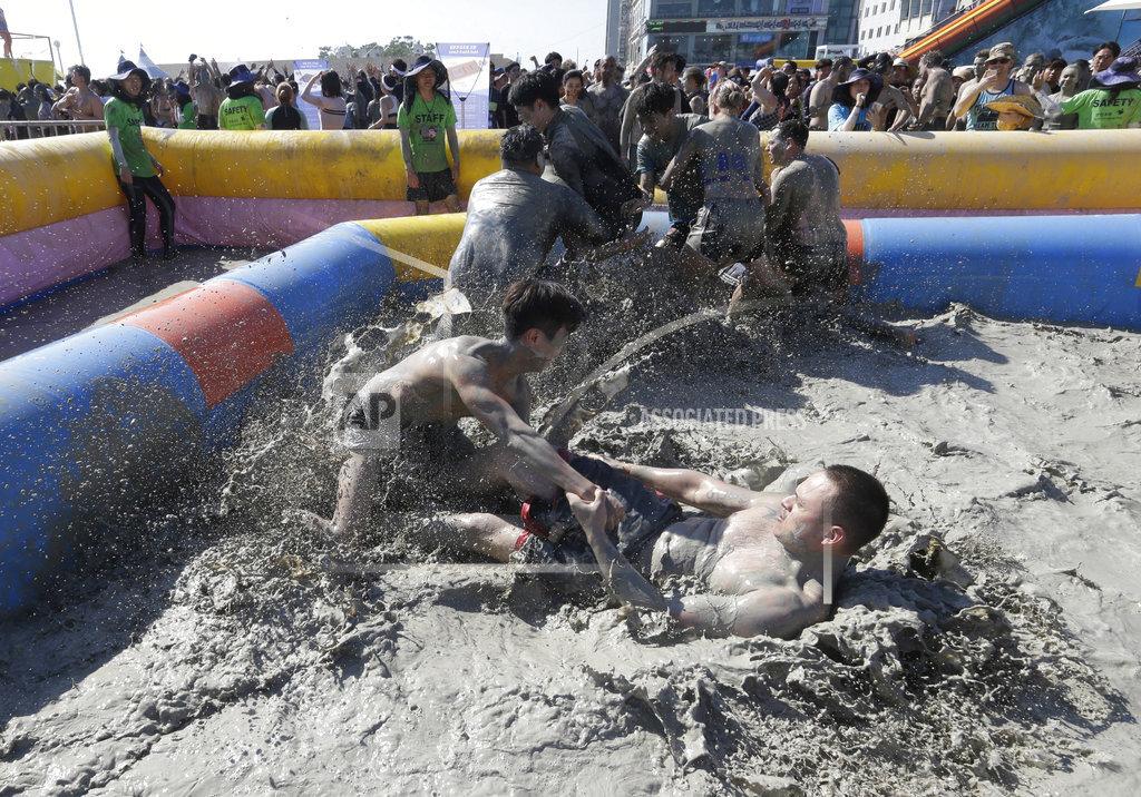 South Korea Mud Festival