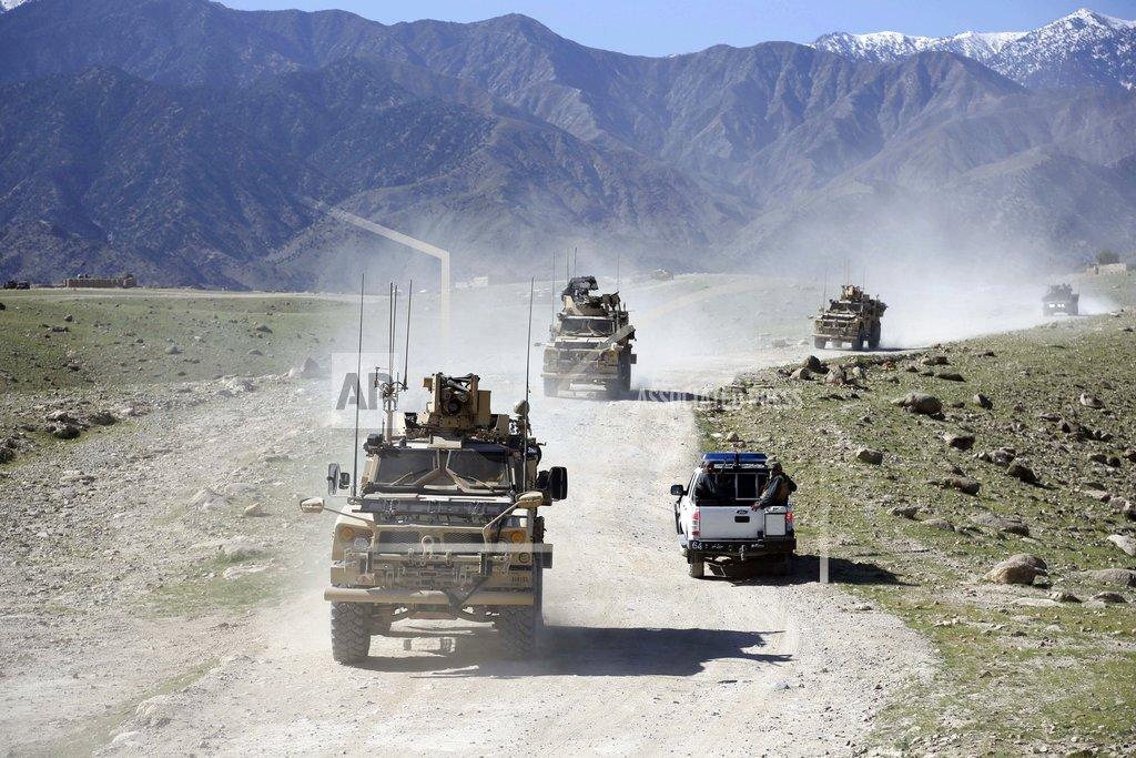 Afghanistan US