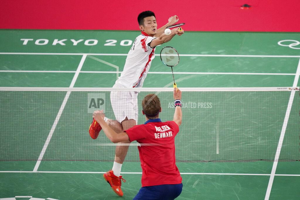 Tokyo Olympics Badminton
