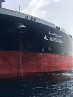 This photo provided by the United Arab Emirates' National Media Council shows the Saudi-flagged oil tanker Al Marzoqah off the coast of Fujairah, United Arab Emirates, Monday, May 13, 2019. Two Saudi oil tankers and a Norwegian-flagged vessel were damaged in what Gulf officials described Monday as a
