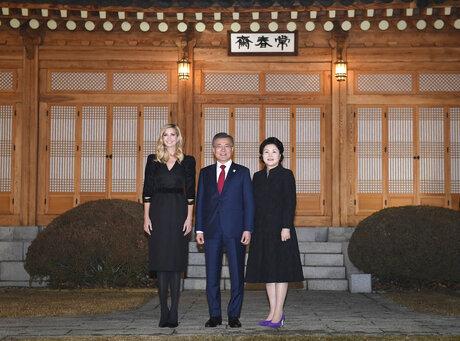 Ivanka Trump, Moon Jae-in, Kim Jung-sook