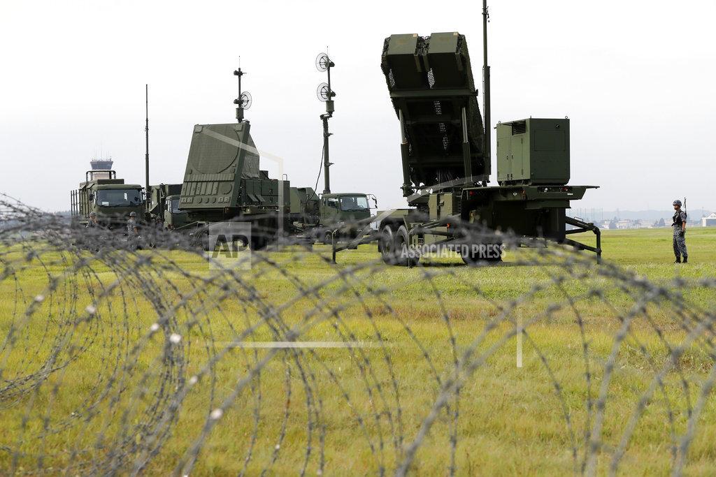 Japan Missile Defense