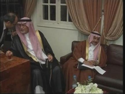 Lebanon Meeting