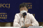 """In this image from video, North Korean defector Eiko Kawasaki, a plaintiff, speaks during a press conference in Tokyo Tuesday, Sept. 7, 2021. A Japanese court has summoned North Korea's leader to face demands for compensation by several ethnic Korean residents of Japan who say they suffered human rights abuses in North Korea after joining a resettlement program there that described the country as a """"paradise on Earth,"""" a lawyer and plaintiff said Tuesday, Sept. 7, 2021. (AP Photo)"""