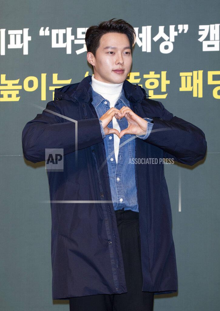 South Korea: Fashion Brand Nepa Making Warm World Campaign