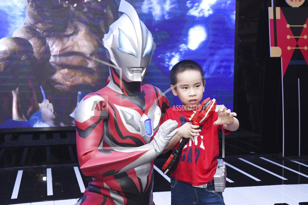 CHINA BEIJING INTERNATIONAL CHILDREN'S DAY ULTRAMAN GEED