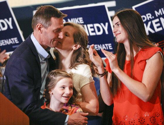 Utah Primary Senate