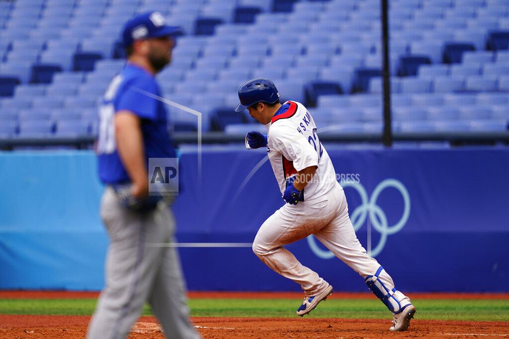 Tokyo Olympics Baseball