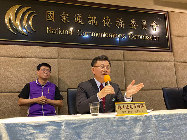 Taiwan's National Communications Commission (NCC) chairman Chen Yaw-shyang makes remarks during a press conference explaining the rejection of the license renewal for the pro-China news channel CTi TV, Wednesday, Nov. 128, 2020, in Taipei, Taiwan. Chen said CTi TV was found to have repeatedly violated regulations and failure to implement an internal control mechanism. It has been fined for 21 violations over the past six years. (AP Photo/Johnson Lai)