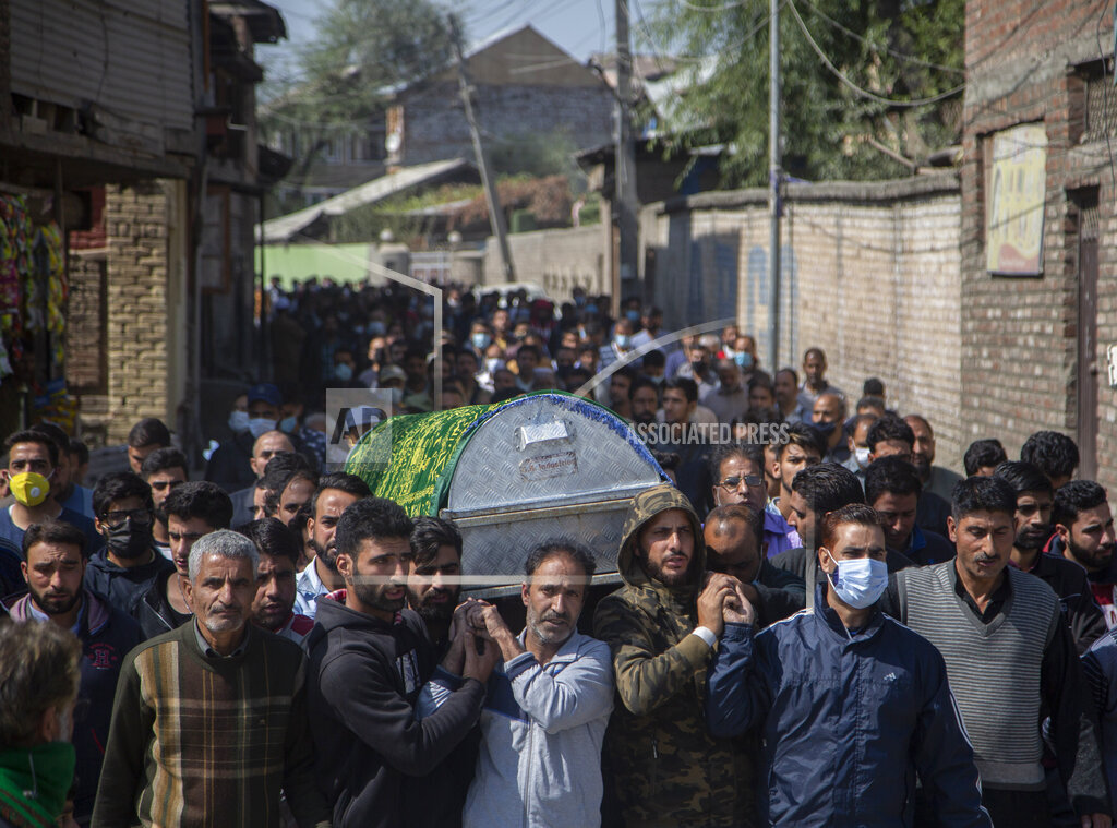 India Kashmir Policeman Killed