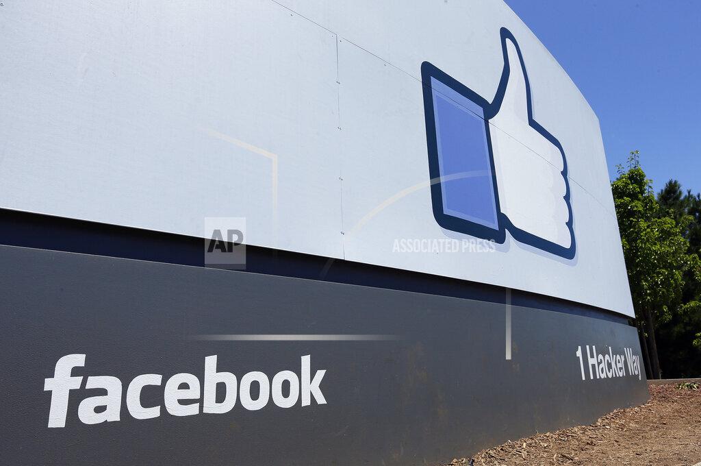 Israel Facebook