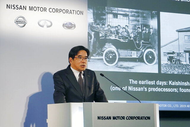 Nissan Motor Co. Executive Vice President Hideyuki Sakamoto speaks during a press conference at the company's headquarter Thursday, Nov. 28, 2019, in Yokohama, near Tokyo. Nissan is investing 33 billion yen ($303 million) in its flagship auto plant in Japan's Tochigi prefecture in a first rollout of a production system geared toward electric vehicles. (AP Photo/Yuri Kageyama)