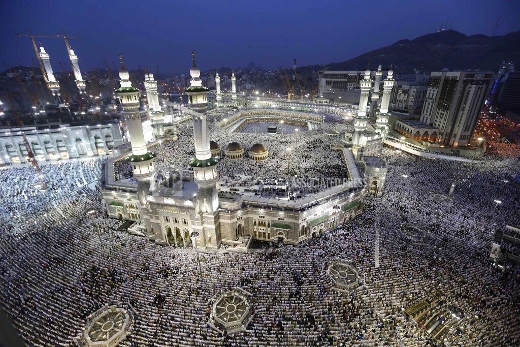 APTOPIX Mideast Saudi Hajj