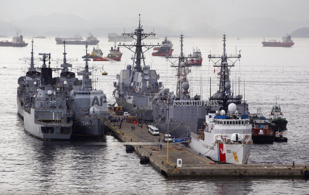 Brazil US Military Exercise