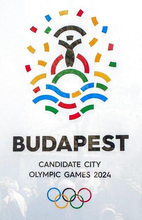 Hungary Olympics