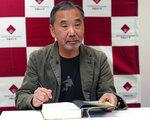Eugene Hoshiko
