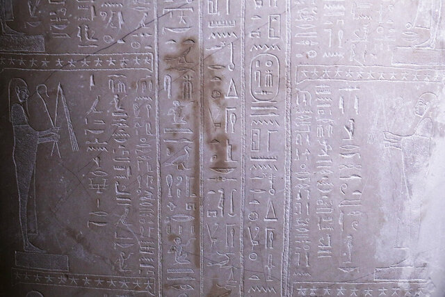 A stain is on Sarcophagus of the prophet Ahmose inside the Egyptian Court of the Neue Museum after smeared with a liquid in Berlin, Wednesday, Oct. 21, 2020. A large number of art works and artifacts at some of Berlin's best-known museums were smeared with a liquid by an unknown perpetrator or perpetrators earlier this month, police said Wednesday. The 'numerous' works in several museums at the Museum Island complex, a UNESCO world heritage site in the heart of the German capital that is one of the city's main tourist attractions, were targeted between on Oct. 3, police said. (AP Photo/Markus Schreiber)