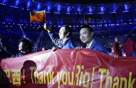 Rio Paralympics Closing Ceremony