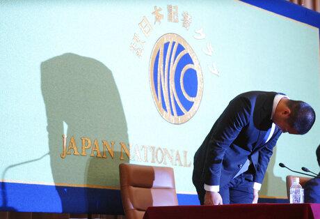 Taisuke Miyagawa