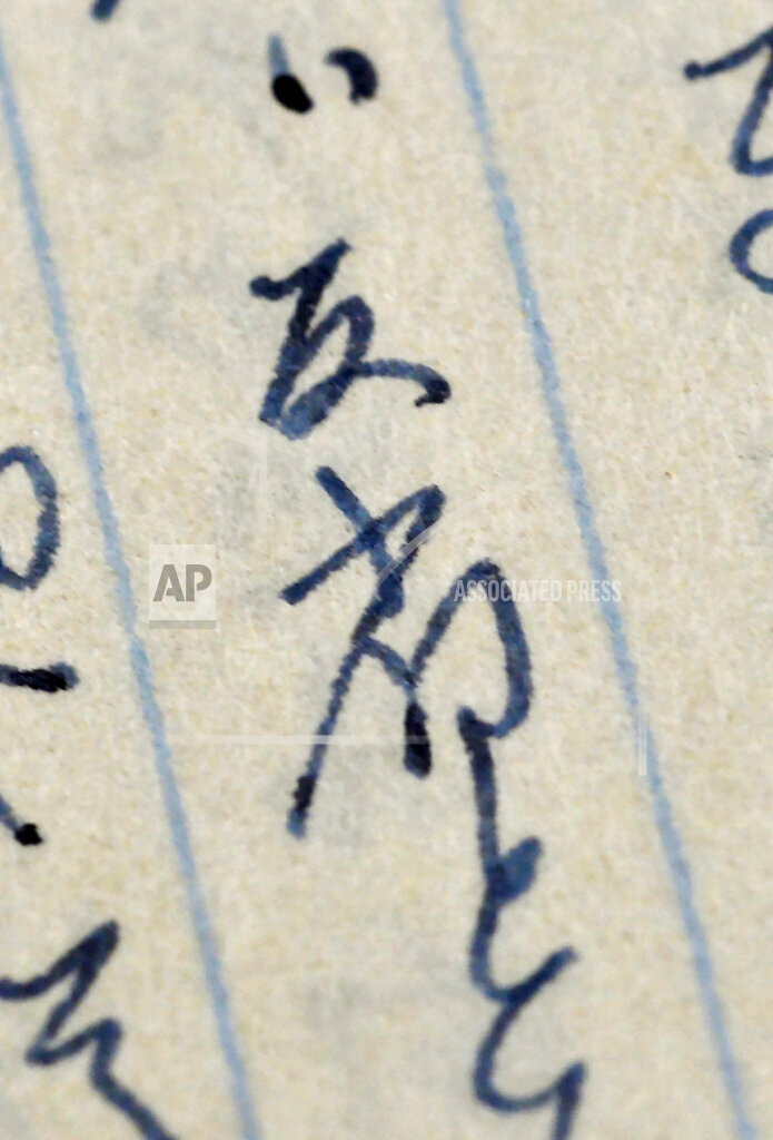 Documents of former chief aide to Emperor Hirohito