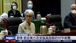 """In this image taken from a video footage run by China's CCTV via AP Video, U.S. Deputy Secretary of State Wendy Sherman, front left, and her delegation meet Chinese counterpart in Tianjin, China Monday, July 26, 2021. China blamed the U.S. for what it called a """"stalemate"""" in bilateral relations as high-level face-to-face talks began Monday. (CCTV via AP Video)"""