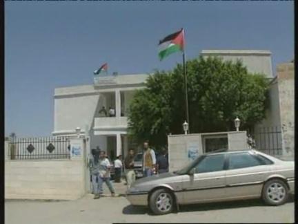 WEST BANK/GAZA: US ENVOY DENNIS ROSS VISIT