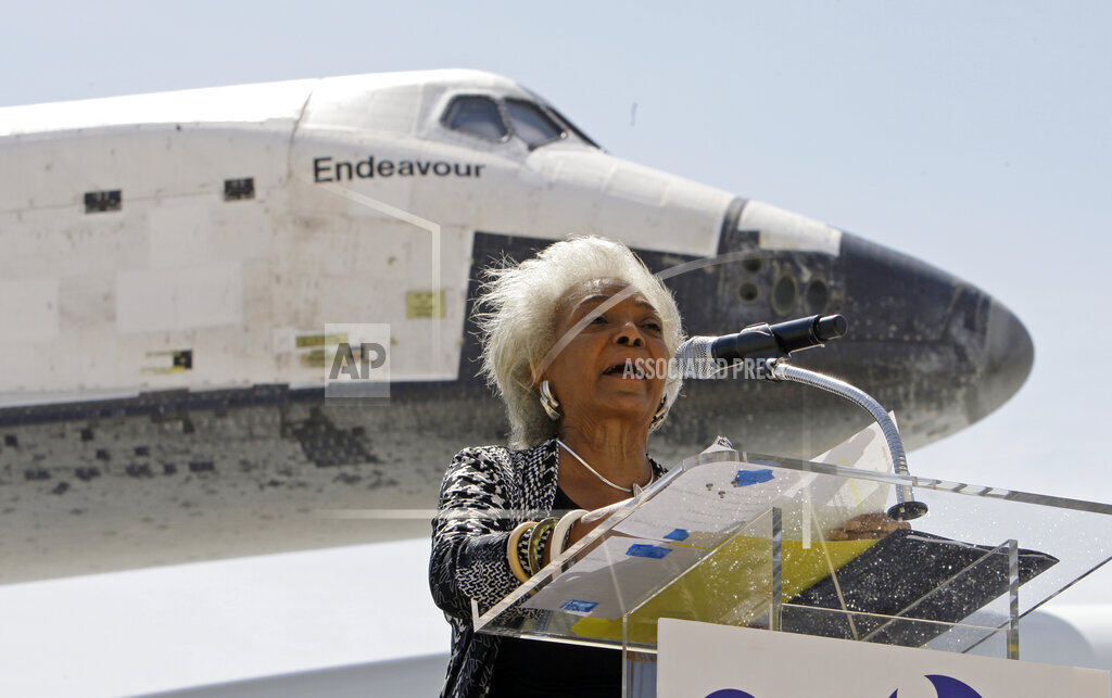 Space Shuttle Last Stop