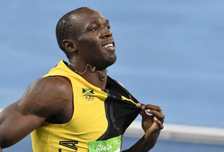 Nitro Athletics Bolt