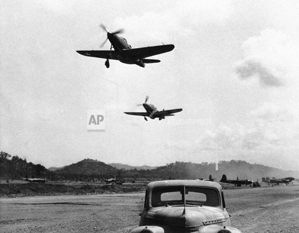 Watchf AP I   IDN APHS375814 WWII: New Guinea