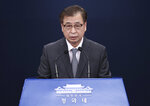 South Korean National Security Council Chairman Suh Hoon speaks during a press conference at the presidential Blue House in Seoul, South Korea, Friday, Sept. 25, 2020. South Korea says North Korean leader Kim Jong Un has apologized over the killing of a South Korea official. (Lee Jin-wook/Yonhap via AP)