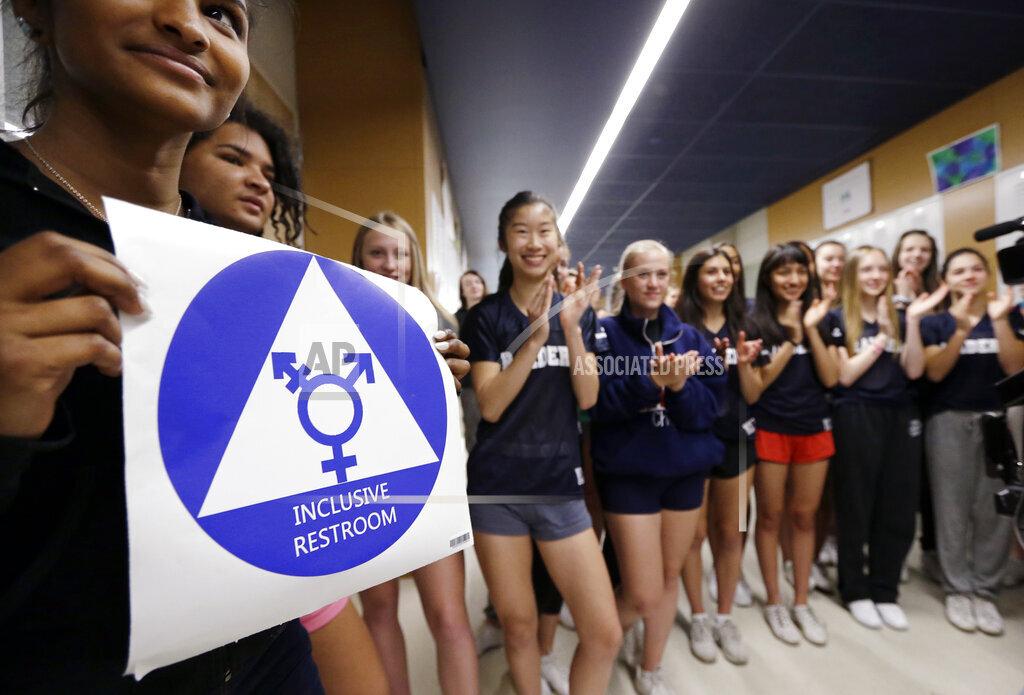 LGBT One School