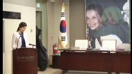 S Korea Hepburn