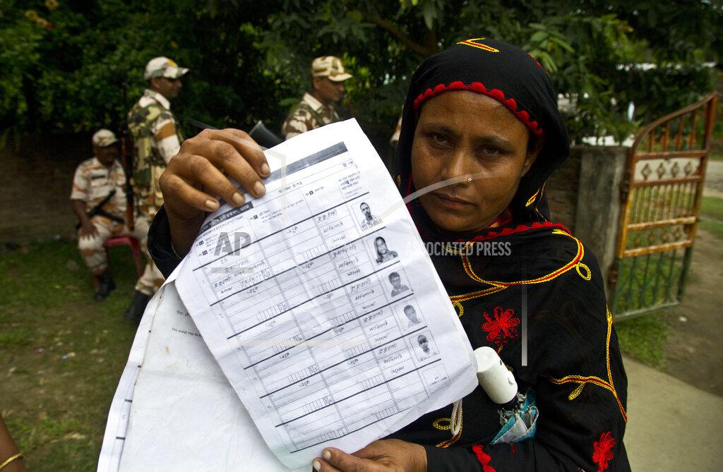 India Citizenship Assam