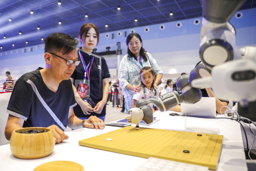 CHINA CHINESE SHANDONG RIZHAO WEIQI CONGRESS GO COMPETITION AI