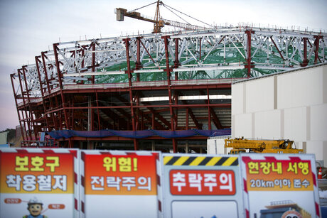 South Korea Pyeongchang 2018 Olympics Venues