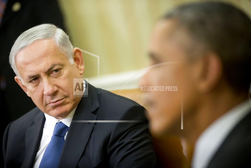 Obama US Israel