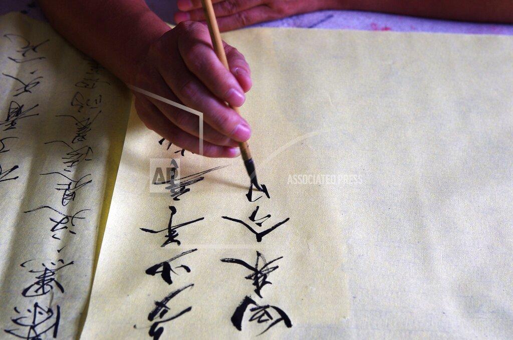 CHINA CHINESE HUBEI INK-BRUSH-WRITTEN NOVEL RECORDS