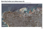 Graphic shows ares of interest in aftermath of Beirut blast;