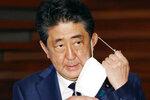 Sadayuki Goto